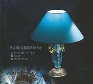 Настольная лампа Голубая Elite Bohemia Standart S 418/1/303/2  fish